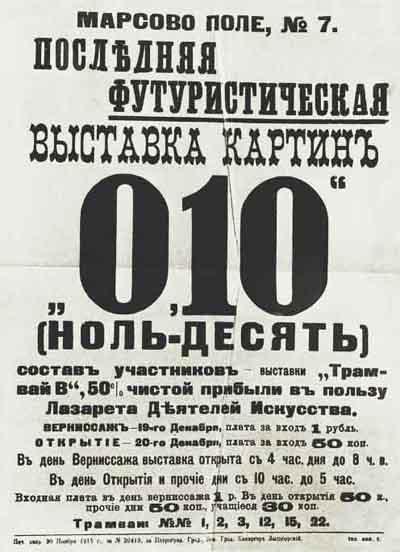 http://forumupload.ru/uploads/0012/d6/0d/1121/t636979.jpg