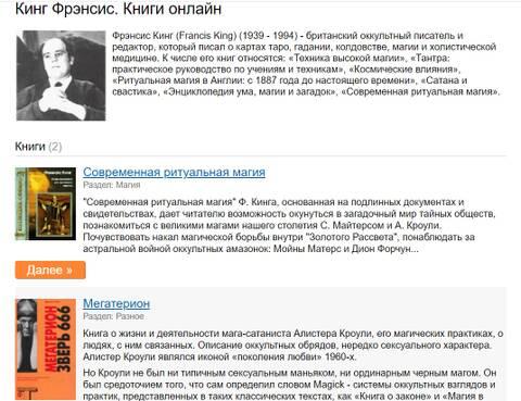 http://forumupload.ru/uploads/0012/d6/0d/1121/t825284.jpg