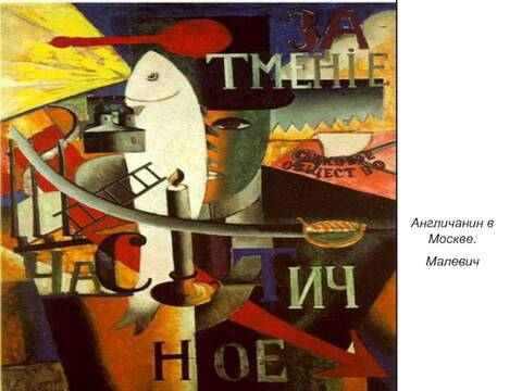 http://forumupload.ru/uploads/0012/d6/0d/1121/t977408.jpg