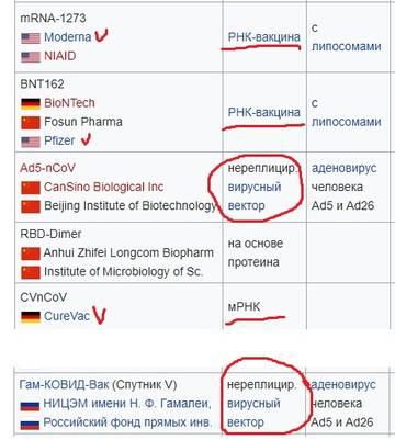 http://forumupload.ru/uploads/0012/d6/0d/1121/t97964.jpg