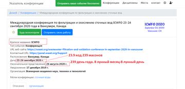 http://forumupload.ru/uploads/0012/d6/0d/1348/t790797.png