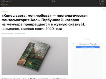 http://forumupload.ru/uploads/0012/d6/0d/1532/t470974.png