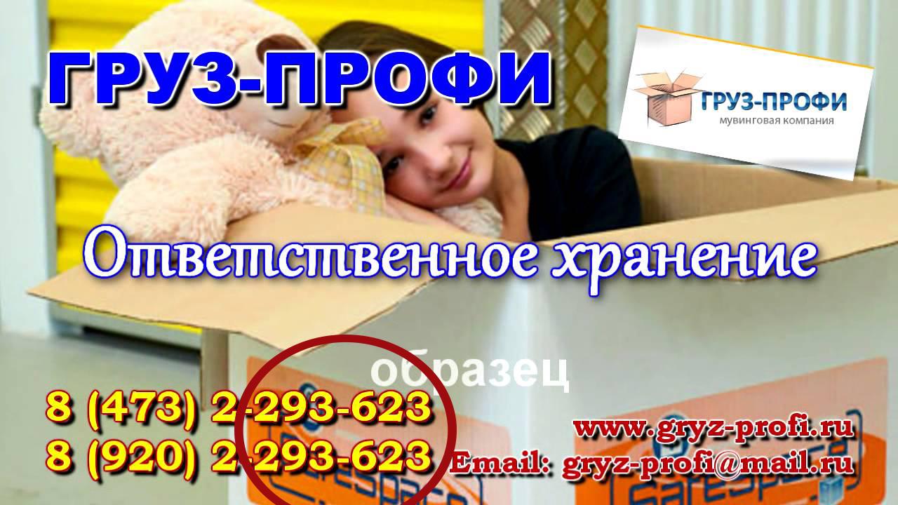 http://forumupload.ru/uploads/0012/d6/0d/1577/581688.jpg