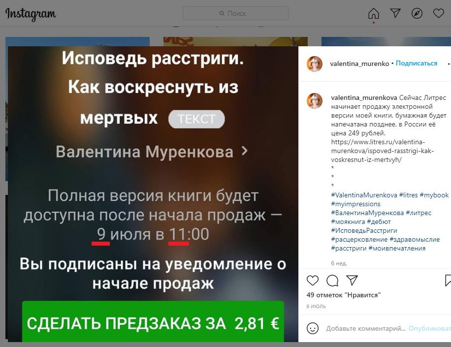 http://forumupload.ru/uploads/0012/d6/0d/1577/638821.jpg