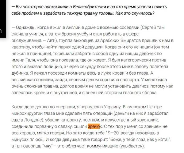 http://forumupload.ru/uploads/0012/d6/0d/1731/t417136.jpg