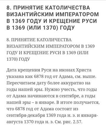 http://forumupload.ru/uploads/0012/d6/0d/1940/t133335.jpg