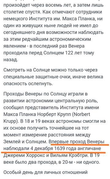 http://forumupload.ru/uploads/0012/d6/0d/1940/t495757.jpg