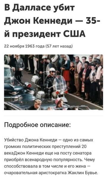 http://forumupload.ru/uploads/0012/d6/0d/1940/t851958.jpg