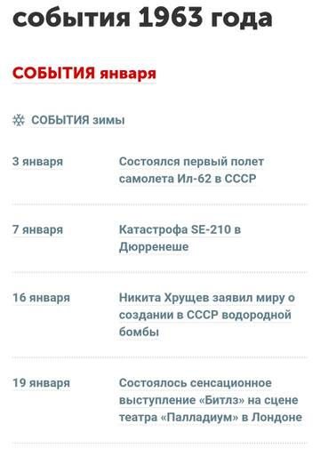 http://forumupload.ru/uploads/0012/d6/0d/1940/t876760.jpg