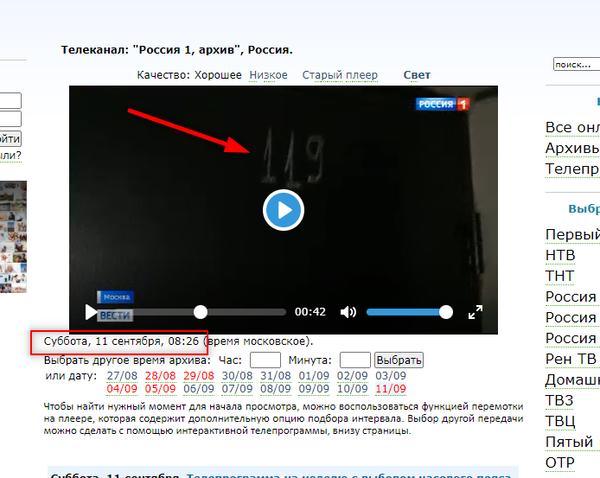 http://forumupload.ru/uploads/0012/d6/0d/3/t449602.png
