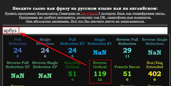 http://forumupload.ru/uploads/0012/d6/0d/3/t723806.png