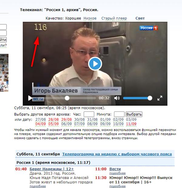 http://forumupload.ru/uploads/0012/d6/0d/3/t724749.png