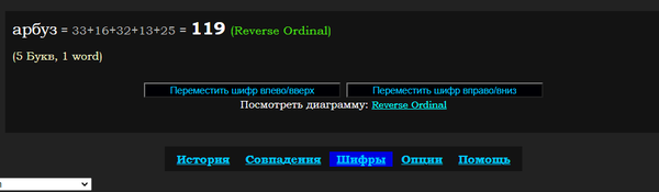 http://forumupload.ru/uploads/0012/d6/0d/3/t950179.png