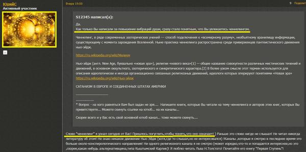 http://forumupload.ru/uploads/0012/d6/0d/518/t337789.png
