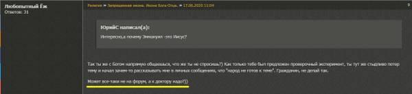 http://forumupload.ru/uploads/0012/d6/0d/518/t491918.jpg