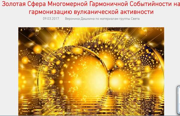 http://forumupload.ru/uploads/0012/d6/0d/518/t562829.jpg