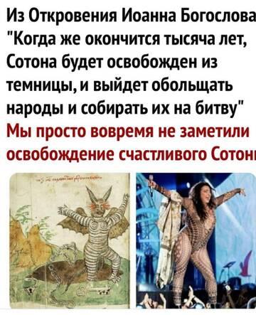 http://forumupload.ru/uploads/0012/d6/0d/887/t171622.jpg