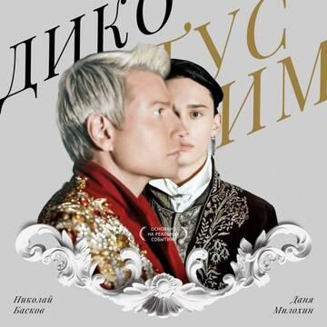 http://forumupload.ru/uploads/0012/d6/0d/887/t562969.jpg