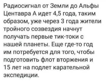 http://forumupload.ru/uploads/0012/d6/0d/887/t931575.jpg