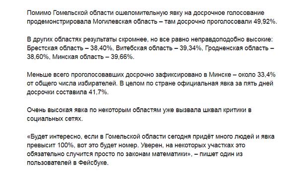 http://forumupload.ru/uploads/0012/d6/0d/903/t680649.png