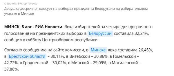 http://forumupload.ru/uploads/0012/d6/0d/903/t817084.png