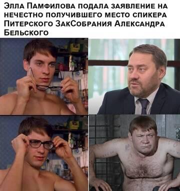 Депутаты петербургского ЗакСа могут лишиться мандатов из-за спикера-уголовника Бельского