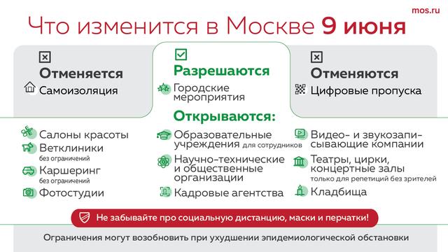 http://forumupload.ru/uploads/0013/1f/fe/152/20035.png