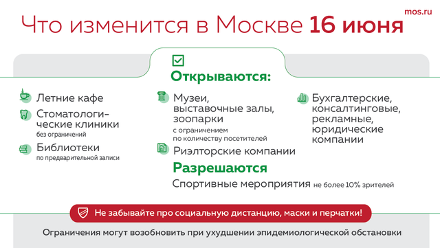 http://forumupload.ru/uploads/0013/1f/fe/152/289475.png