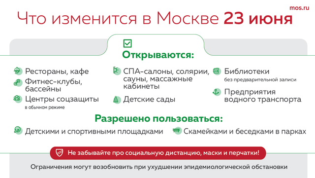 http://forumupload.ru/uploads/0013/1f/fe/152/831703.png