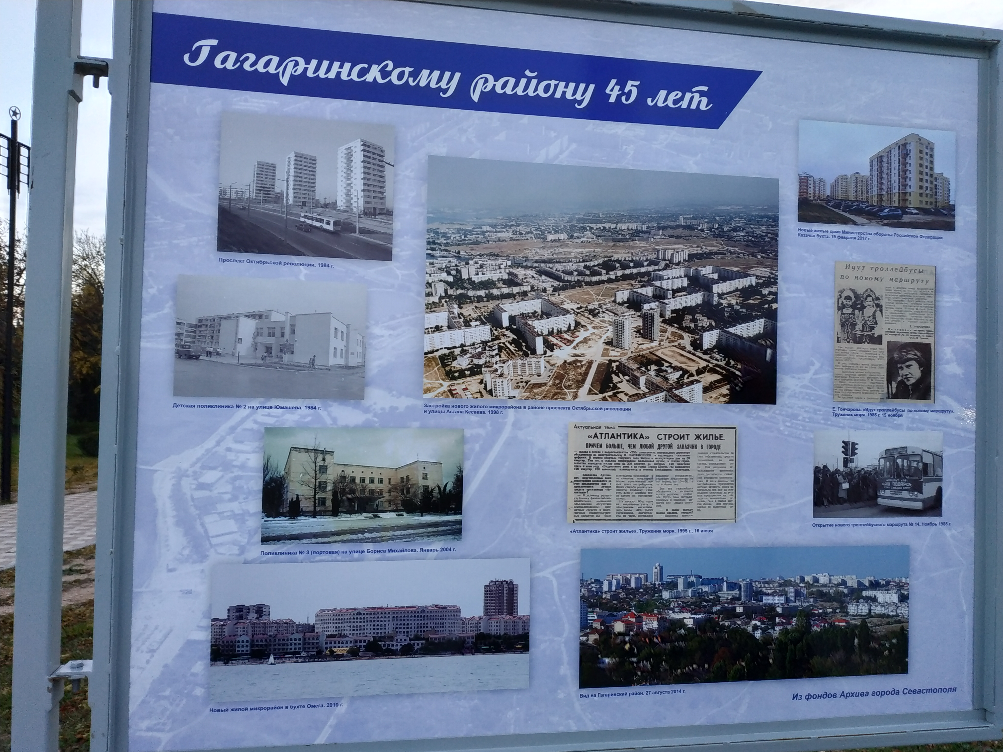 http://forumupload.ru/uploads/0013/1f/fe/411/820583.jpg
