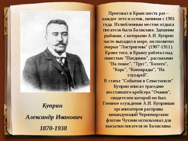 http://forumupload.ru/uploads/0013/1f/fe/411/t181012.jpg