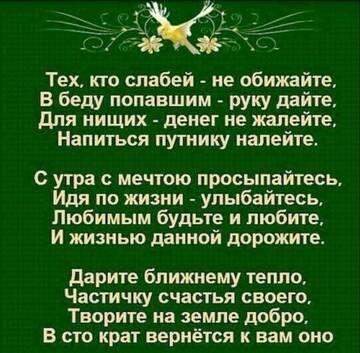 http://forumupload.ru/uploads/0013/1f/fe/411/t240467.jpg
