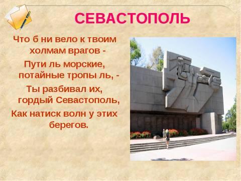 http://forumupload.ru/uploads/0013/1f/fe/411/t258846.jpg