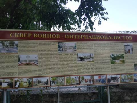 http://forumupload.ru/uploads/0013/1f/fe/411/t302534.jpg