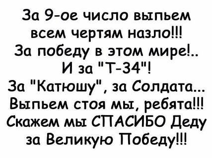 http://forumupload.ru/uploads/0013/1f/fe/411/t309677.jpg