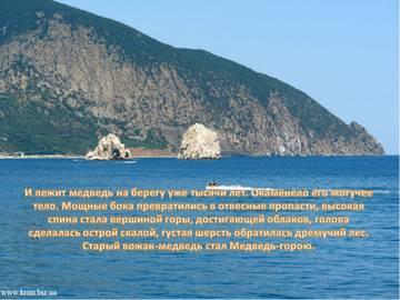 http://forumupload.ru/uploads/0013/1f/fe/411/t350226.jpg