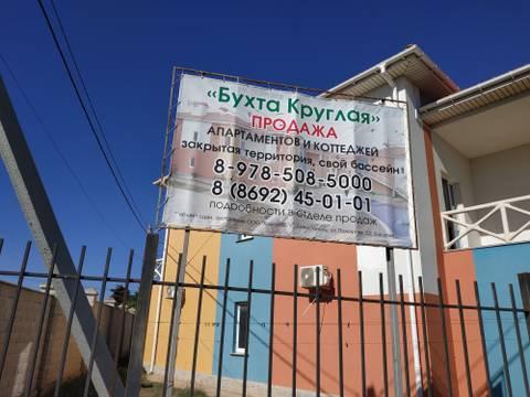 http://forumupload.ru/uploads/0013/1f/fe/411/t355982.jpg