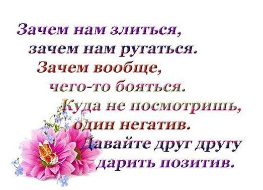 http://forumupload.ru/uploads/0013/1f/fe/411/t510468.jpg