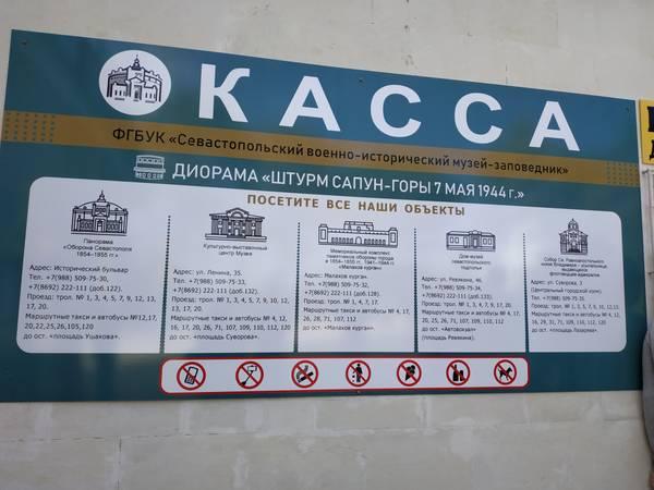http://forumupload.ru/uploads/0013/1f/fe/411/t646342.jpg