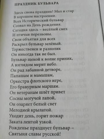 http://forumupload.ru/uploads/0013/1f/fe/411/t665855.jpg