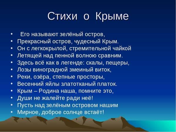 http://forumupload.ru/uploads/0013/1f/fe/411/t717393.jpg