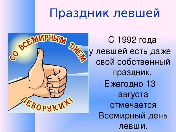 http://forumupload.ru/uploads/0013/1f/fe/411/t723138.jpg