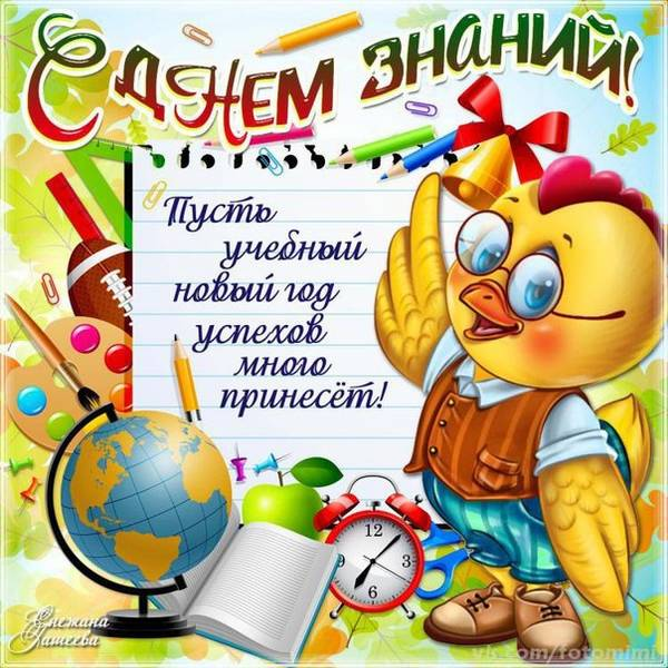 http://forumupload.ru/uploads/0013/1f/fe/411/t742254.jpg