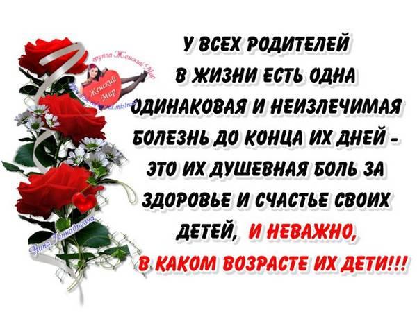 http://forumupload.ru/uploads/0013/1f/fe/411/t747342.jpg
