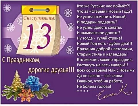 http://forumupload.ru/uploads/0013/1f/fe/411/t832829.jpg