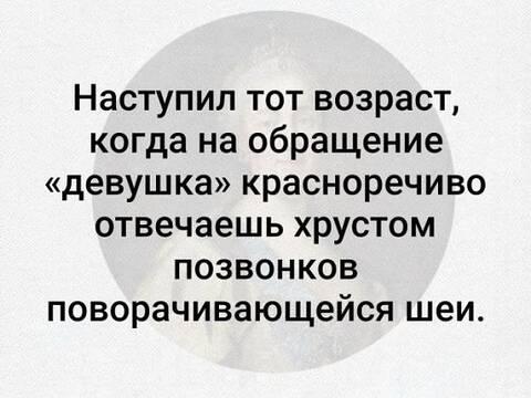 http://forumupload.ru/uploads/0013/1f/fe/411/t853316.jpg