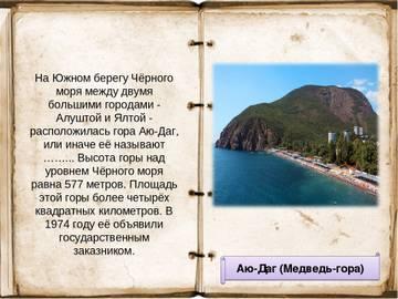 http://forumupload.ru/uploads/0013/1f/fe/411/t972492.jpg