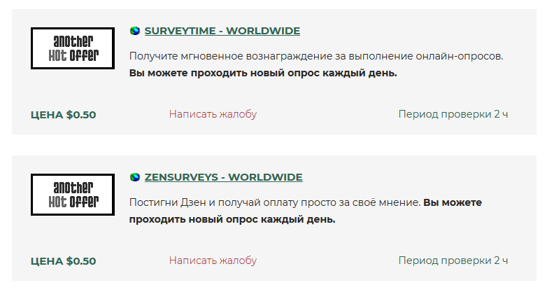 http://forumupload.ru/uploads/0013/39/9b/2/870663.png