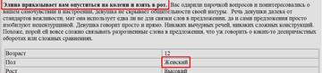 http://forumupload.ru/uploads/0013/43/9b/2617/t80484.jpg