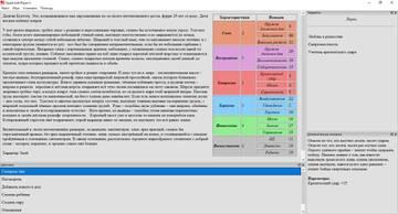 http://forumupload.ru/uploads/0013/43/9b/2861/t626618.jpg